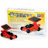 미니 태양광 자동차 쏠라포스 SF-1 써니 만들기
