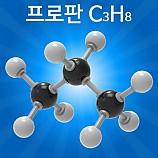 분자구조만들기/프로판/5인용