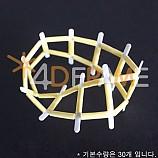 4D프레임 뫼비우스의 띠/30인용