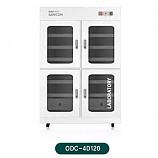 밀폐시약장/밀폐약품장/ODC-4D120