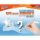 창작 폼보드 전동비행기/콘덴서 비행기