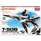 T-50B 블랙이글/콘덴서 비행기