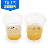 수돗물의 정수 과정/1인용