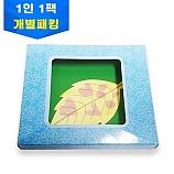 카레 지시약 나뭇잎 액자/1인용