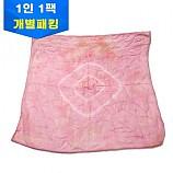 천연염색으로 물들이기/1인용