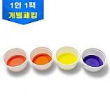 색깔변신 리트머스 용액/1인용