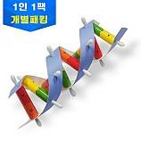 DNA모형 만들기/1인용