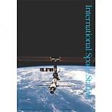 우주탐사의 역사 포스터 10종 Set