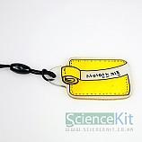 투명 PS열쇠고리-A4플레이트/4인용