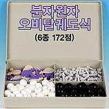 20%↓> 분자원자오비탈궤도식/6종172점