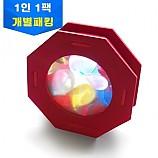 보로노이빛상자만들기/1인용