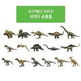 지구에서사라진세계의공룡들