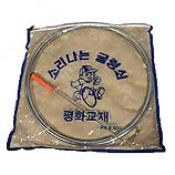 소리나는굴렁쇠/47cm/재고확인후구매