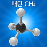 분자구조만들기/메탄/5인용