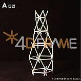 4D프레임 희망의 탑 4D와카워터(5각)/30인용