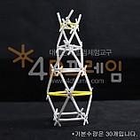 4D프레임 희망의 탑 4D와카워터(4각)/30인용