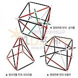 4D프레임 피타고라스 정리의 활용Ⅱ