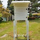 백엽상/설치비포함/평택 안성지역만 가능