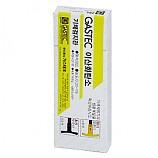 2EL 이산화탄소검지관/저농도/신형기체채취기용