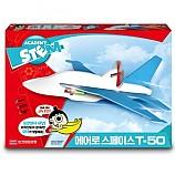 에어로 스페이스 T-50/콘덴서 비행기