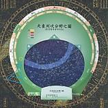 천상열차분야지도 만들기/1인용
